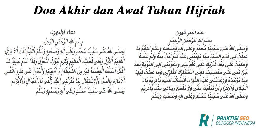 Tuntunan Bacaan Doa Akhir Tahun & Awal Tahun Hijriah
